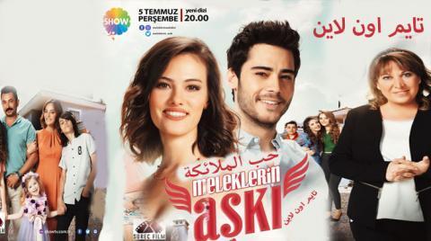 مسلسل حب الملائكة الحلقة 6 السادسة مترجم للعربية موقع قصة عشق