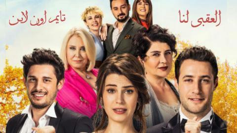 مسلسل حب الملائكة الحلقة 4 الرابعة مترجم للعربية موقع قصة عشق